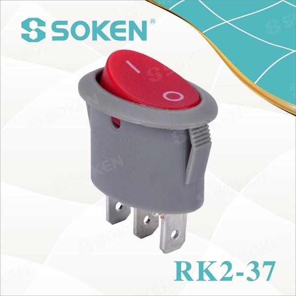 Illuminated Comutator SPST Oval Rocker
