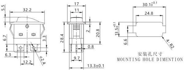 Soken Dpst Electrical Appliance Coffee Machine Rocker Switch T100/55