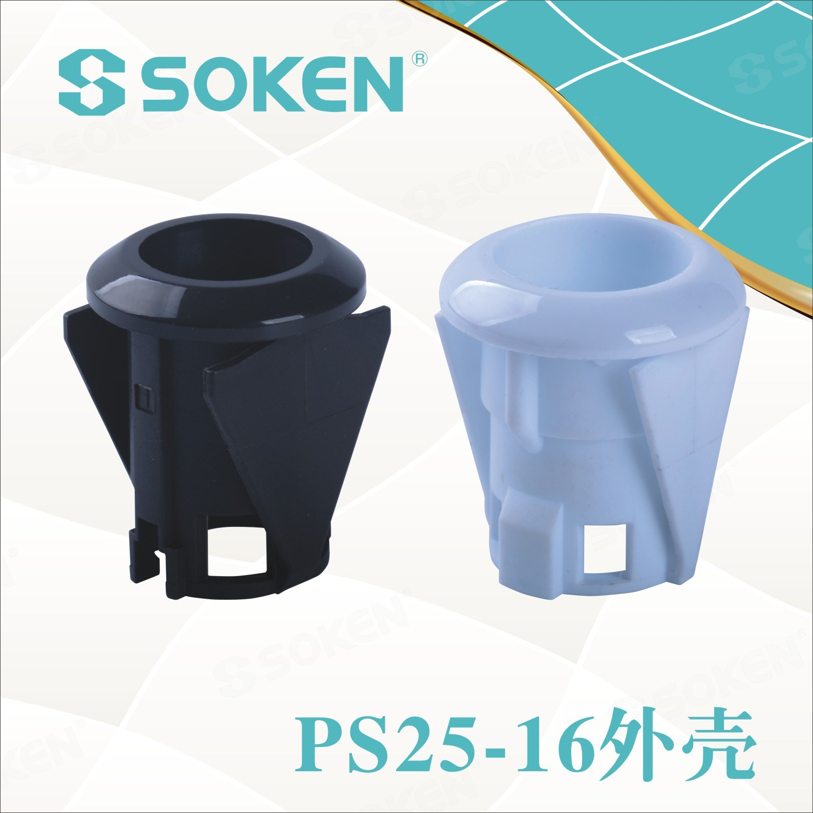 Soken Oven Push Button Beralih PS25-16-2