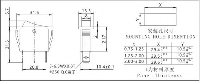 Soken Rk1-15 1X1 B/B on off Rocker Switch
