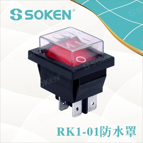 Водоустойчив Illuminated DPST Rocker Switch