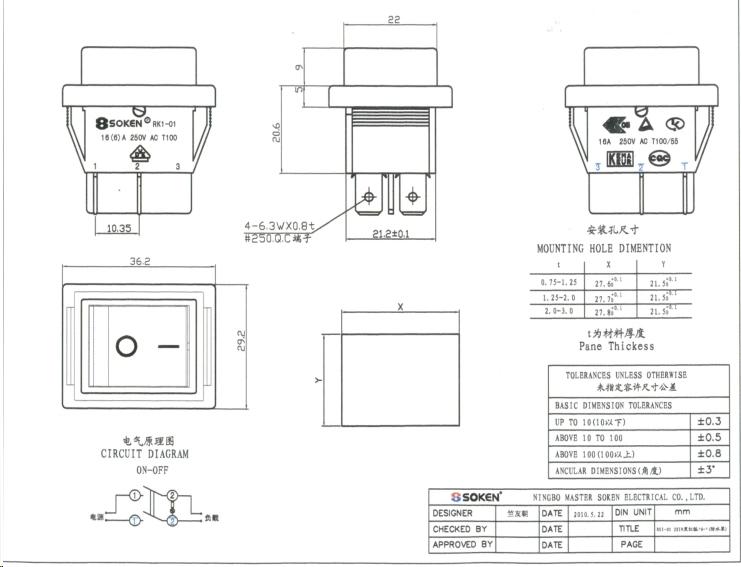 Dpst Illuminated Switch Wiring Diagram - All Diagram Schematics on
