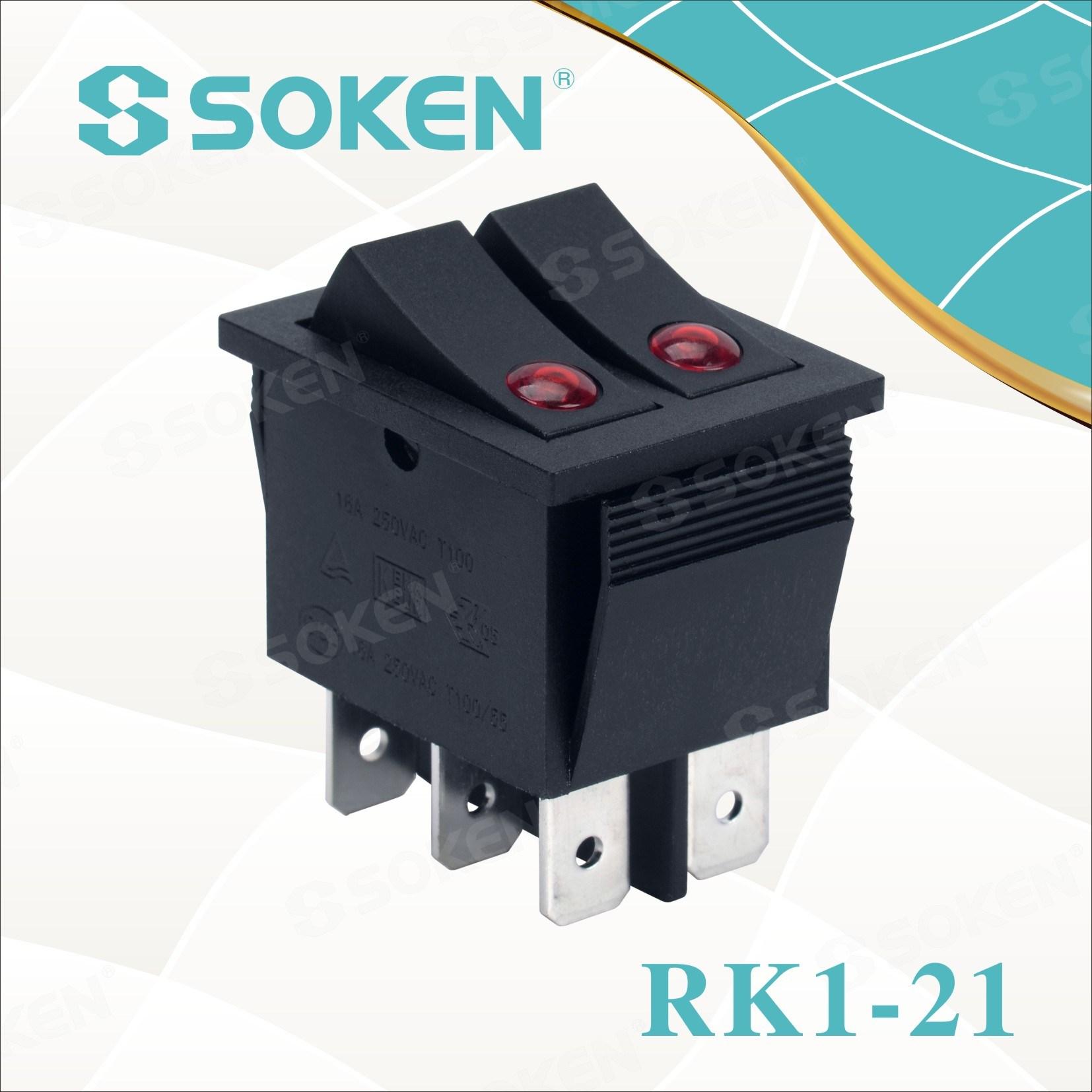Сокен Rk1-21 об'єктива вкл викл з підсвіткою Подвійний перекидний перемикач