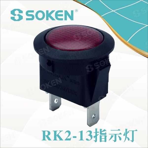 Soken Skipta Miniature Round Signal stöðuljósið
